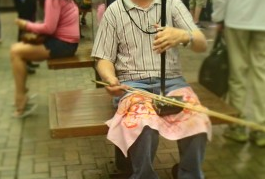 Subway Series: Erhu Man